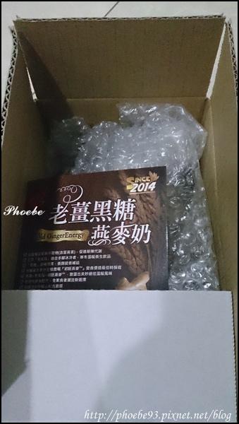 老薑黑糖燕麥奶01.JPG