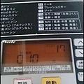 帶蓋鮮奶吐司02.JPG