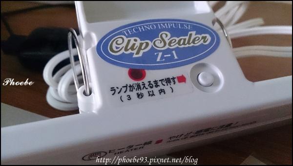 日本封口夾01.JPG