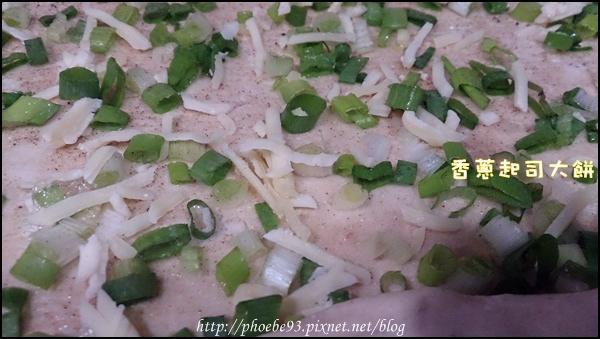 香蔥起司大餅05-1.JPG
