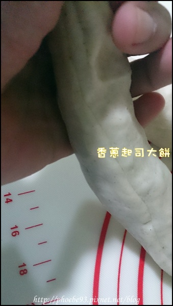 香蔥起司大餅09.JPG