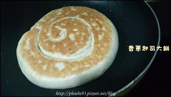 香蔥起司大餅14.JPG