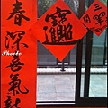 社區活動08.JPG