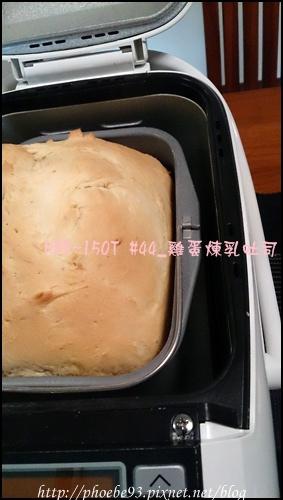 #44_雞蛋煉乳吐司00.JPG