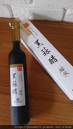 黑蒜醋01.JPG