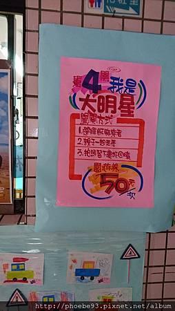 DSC_5639.JPG