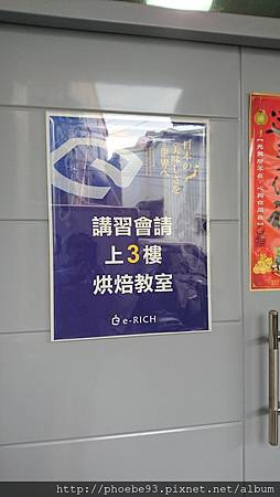DSC_6772.JPG