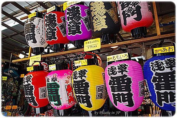 2011-09-14 TOKYO 039.jpg