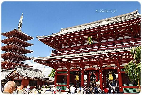 2011-09-14 TOKYO 040.jpg