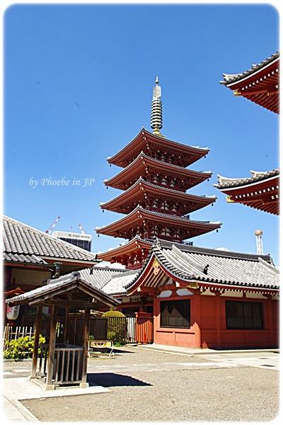 2011-09-14 TOKYO 045.jpg