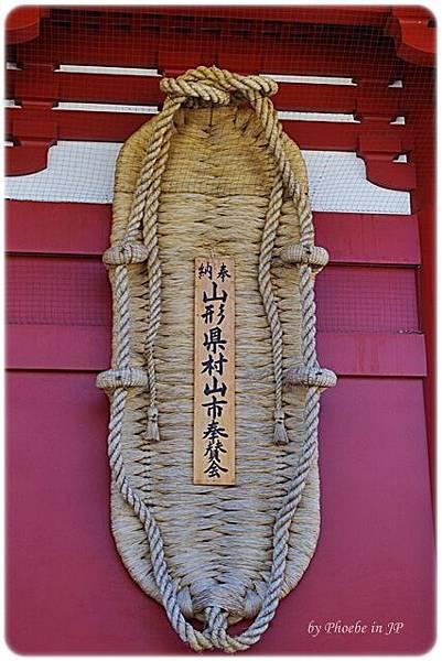 2011-09-14 TOKYO 051.jpg