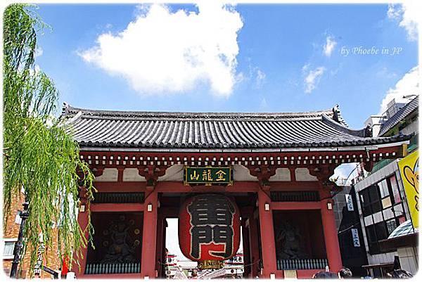 2011-09-14 TOKYO 011.jpg