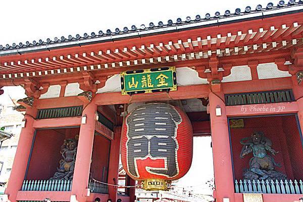 2011-09-14 TOKYO 014.jpg