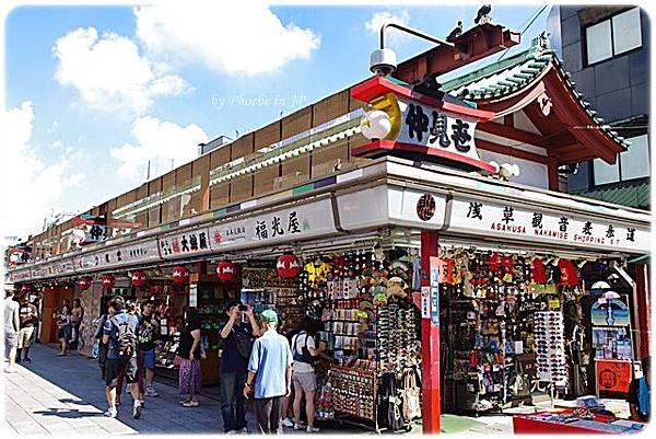 2011-09-14 TOKYO 018.jpg