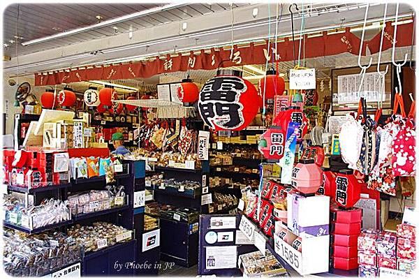 2011-09-14 TOKYO 020.jpg