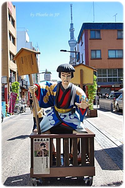 2011-09-14 TOKYO 034.jpg