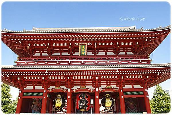 2011-09-14 TOKYO 041.jpg