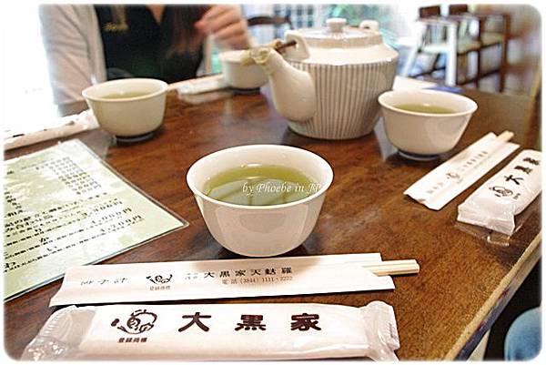 2011-09-14 TOKYO 057.jpg
