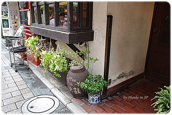 2011-09-14 TOKYO 121.jpg