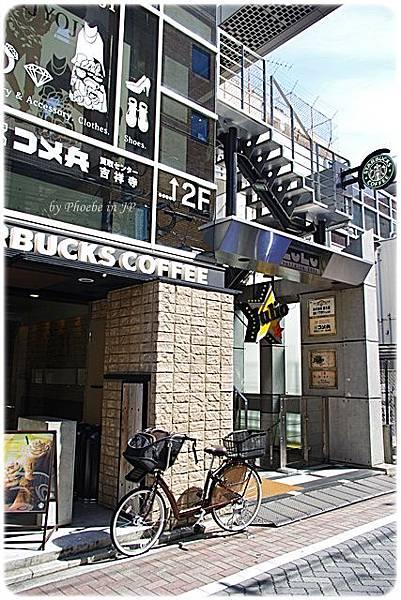 2011-09-14 TOKYO 317.jpg