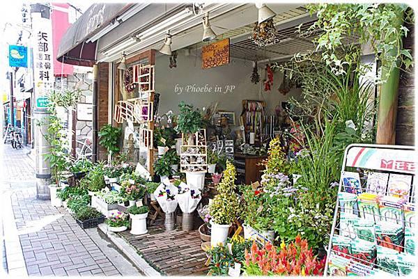 2011-09-14 TOKYO 323.jpg