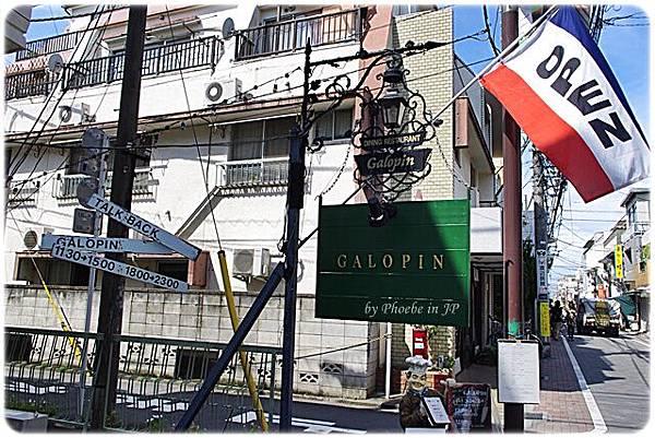 2011-09-14 TOKYO 325.jpg