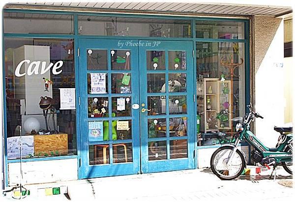 2011-09-14 TOKYO 328.jpg