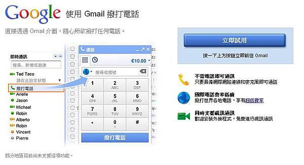 2011-08-08_適用.jpg