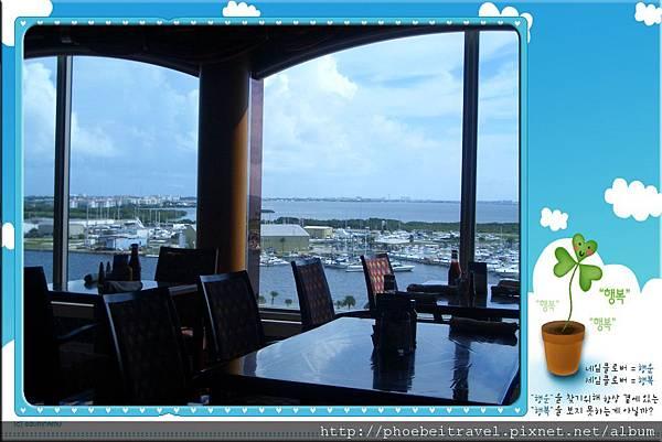 自助餐廳的視野