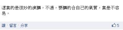 2011-11-07_臉書補充.jpg
