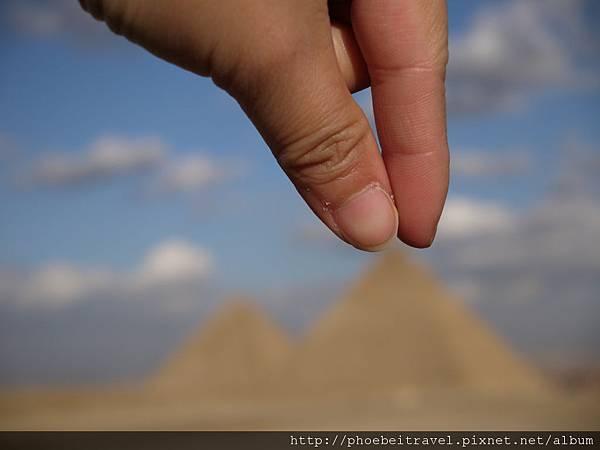 捏一下金字塔