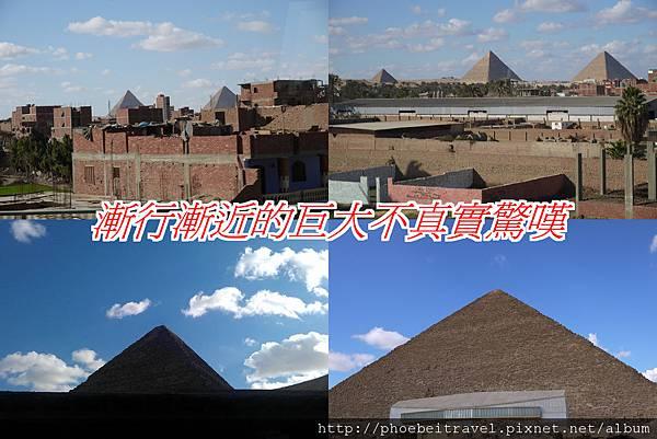 關於金字塔.jpg