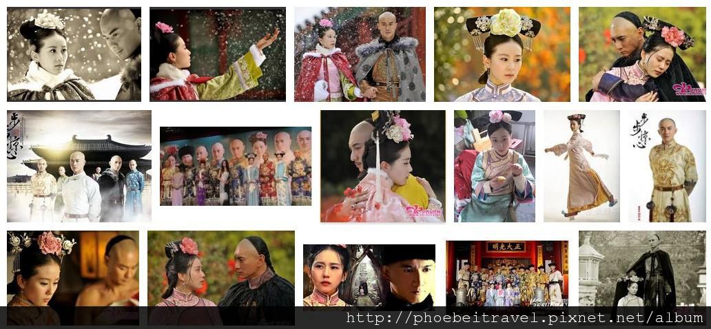 2012-02-01_步步驚心圖片.jpg