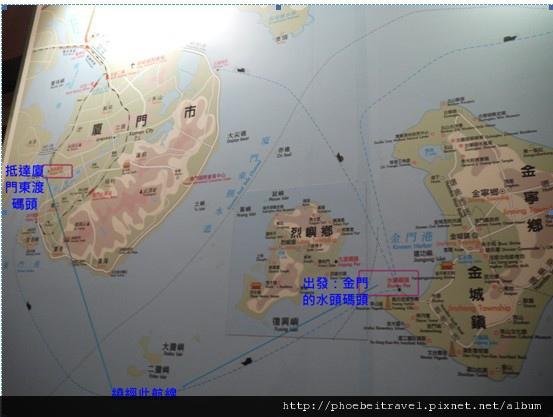 2012-06-25_夜航路線圖