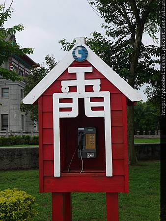 可愛的造型電話設計@莒光樓