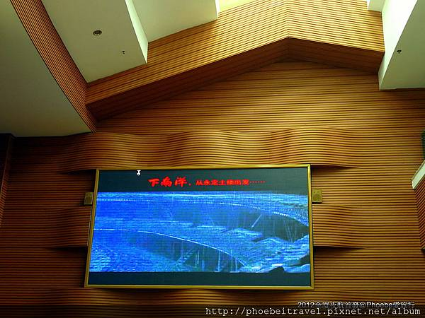 售票處有大尺寸螢幕播放下南洋的故事花絮