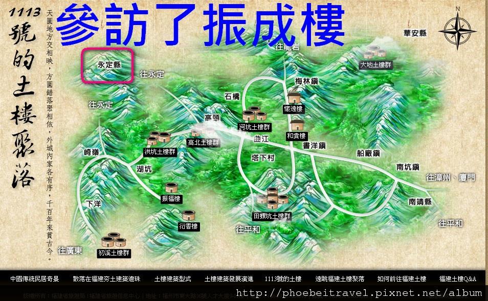 2012-06-27_土樓分布圖