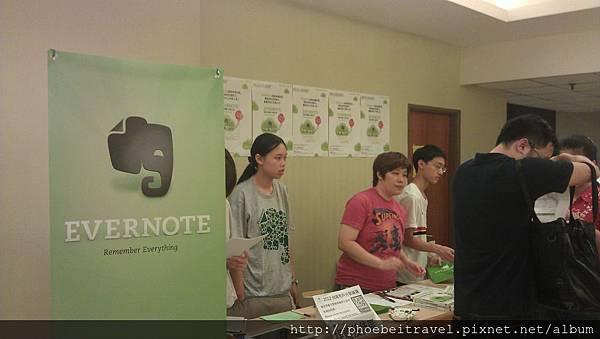 Evernote 2012 台灣用戶分享論壇報到攤位處