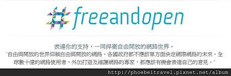 2012-11-23_網站建立宗旨和原因也可以用做訊息意見使用