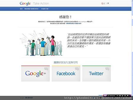 2012-11-23_Google