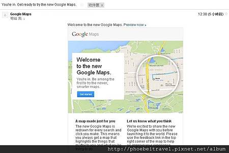 2013-05-30_You're in. Get ready to try the new Google Maps.開通了