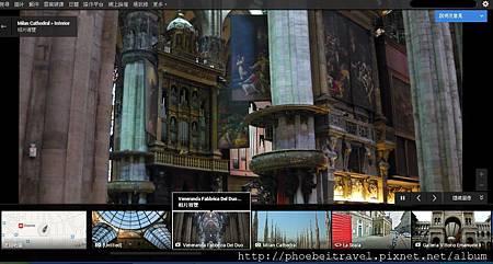 2013-05-30_改版7照片會360度旋轉米蘭大教堂內觀,360度環繞視覺,讓人彷彿是站在教堂中央,原地旋轉瀏覽壯觀的建築,甚至還有立體折射感,相當驚嘆。