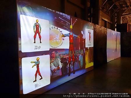 在武術互動館裡,有動作感應與3d武術互感