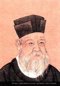 200px-Zhu_xi https://zh.wikipedia.org/wiki/%E6%9C%B1%E7%86%B9