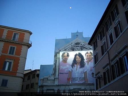 15-羅馬的月和超級棒的兩個足球明星與一個電影明星