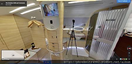阿酋航空最自豪的頭等艙設備