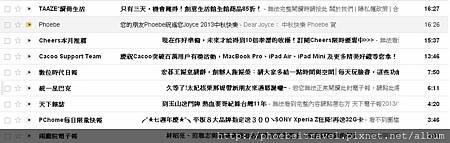 2013-11-06_email截圖