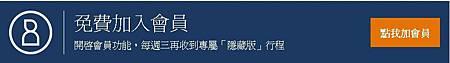 2013-11-04_客製化_來源:旅知網網站 http://tripnotice.com/