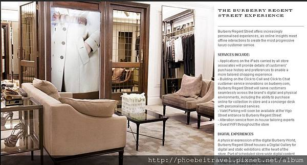 圖片來源:THE BURBERRY REGENT STREET EXPERIENCE 官網介紹