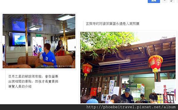 G+故事的照片描述_2014-05-23_152751